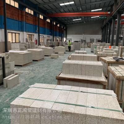 深圳三磊石材厂8郑州虎皮黄薄板台面板-虎皮黄花岗岩-地面板窗虎皮黄加工生产