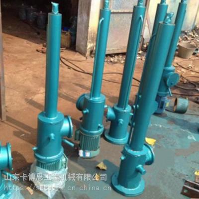 厂家供应电液推杆 分体式直式电液推杆 工业电动推杆