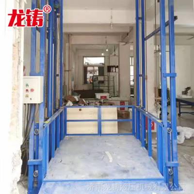 原厂定制导轨式卸货平台 工厂仓库液压货梯 导轨式电动液压升降机