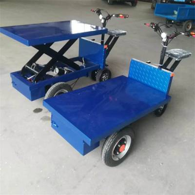 大棚仓库用电动平板车 倒骑式电动平板车 工地电动平板车