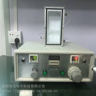 厂家提供 手机手表耳机音响新款小型防水测试机 定制防水测试机