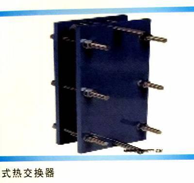 板式热交换器厂家-无锡君柯空调设备-淮安板式热交换器