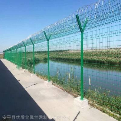 机场护栏网 Y型柱围栏网 优盾厂机场围界网顶部加装刀片刺网