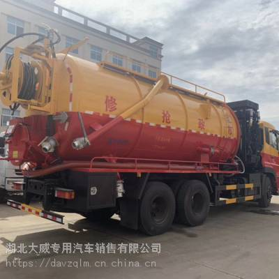 东风天龙大型20方联合疏通车清洗吸污车厂家