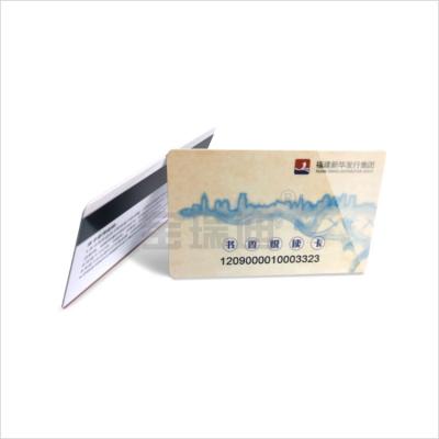 【深圳卡厂】江西省图书馆高频读者证,RFID电子阅览证,量大价优