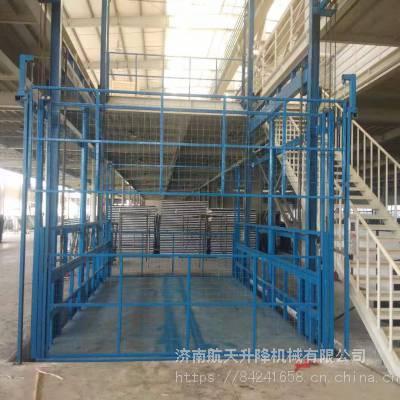 航天 链条式升降机 濮阳HTSJD-6电动液压升降货梯 大吨位电动货梯 按需定制