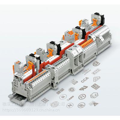 德国Tiefenbach iKX177 L212 L=5m磁开关
