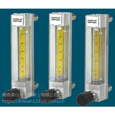 DK800系列玻璃转子流量计