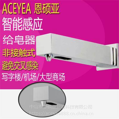 中山市恩硕亚手术室皂液器 厨房龙头式水槽皂液机分销商