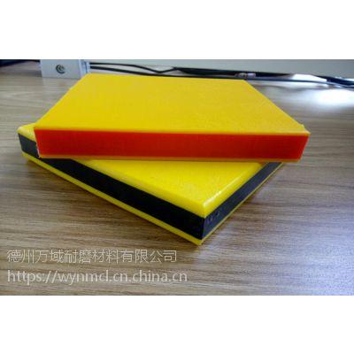 PE板 PE塑料板 聚乙烯板 耐磨板 白色PE板材 PE棒 PP板 规格齐全