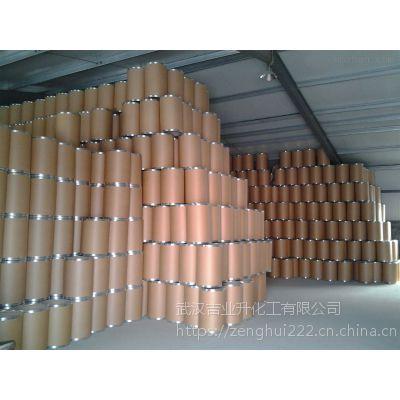 重庆二甲胺盐酸盐厂家现货 工业级二甲胺盐酸盐