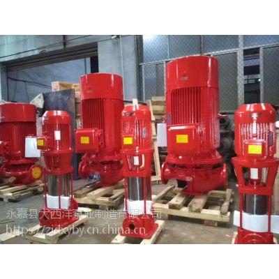 大西洋泵业专业生产消防泵、卧式消防泵,消防泵系列
