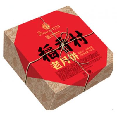 供应定制加工月饼盒,迷你月饼盒,看到就喜欢,六角形,八角形,北京包装厂供应