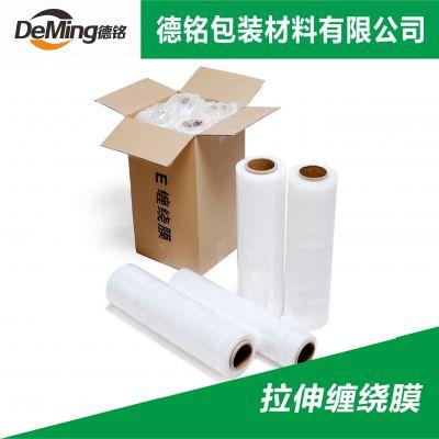 福清缠绕膜/缠绕膜生产厂家/缠绕膜供应商