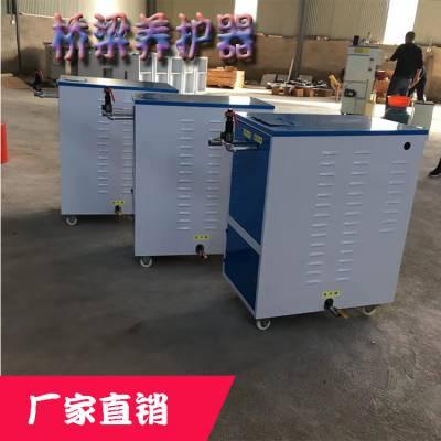 贵州六盘水蒸汽发生器价格燃油型蒸汽发生器/养护器价格多少钱