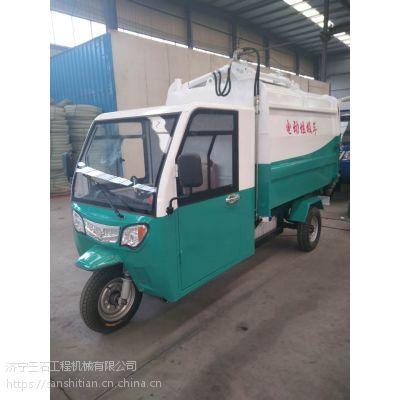 小型电动三轮垃圾车操作使用视频/3方电动垃圾车价格