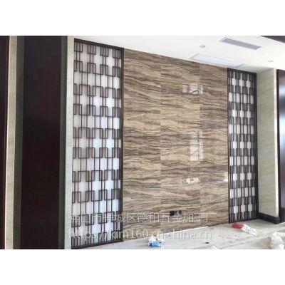 揭阳不锈钢花格屏风 德和客厅中式不锈钢屏风样式图
