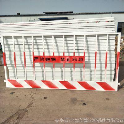 建筑工地临边防护栏杆 施工基坑临边防护栏 泥浆池道路安全防护栏