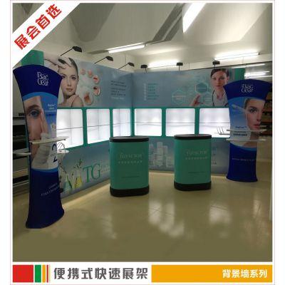 供应深圳快幕秀,深圳弧型快幕秀展架,便携展示器材产品