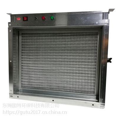 风管式电子空气净化消毒器价格_厂家_参数-固特环保除尘净化器公司