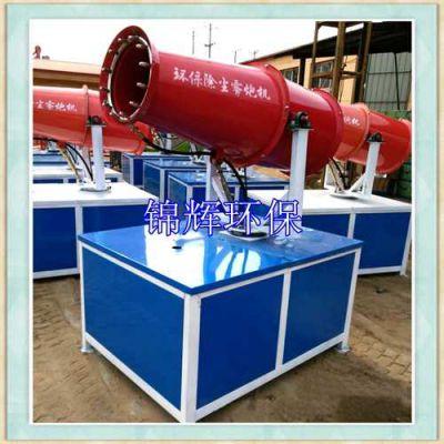 安徽合肥JH-Q90全自动喷雾机厂家供货