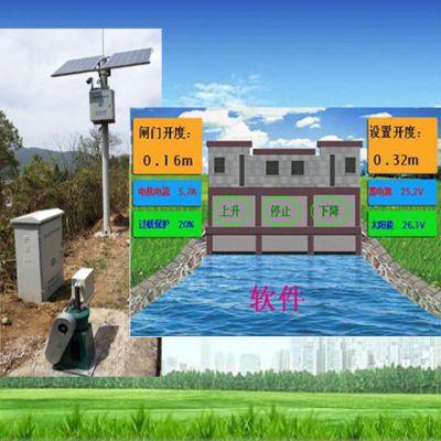 供应海河HHKZ太阳能 闸门控制系统