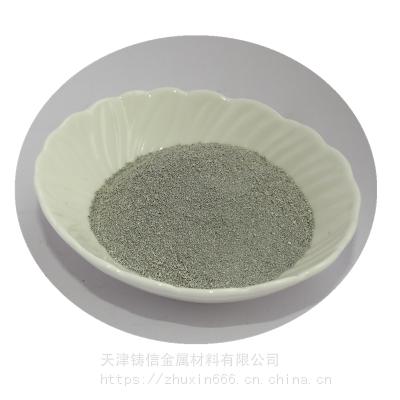厂家供导电镍粉 雾化镍粉 球形镍粉 纳米镍粉