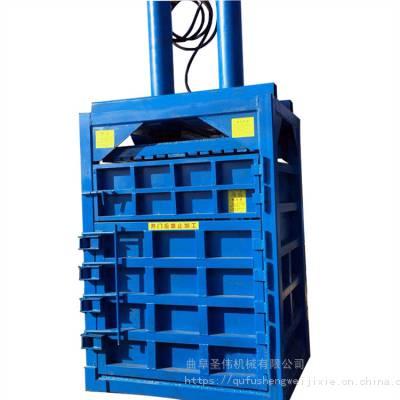 半自动废纸壳打包机价格 塑料袋薄膜压包机 金属打包机