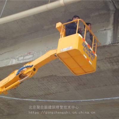 预应力混凝土箱梁裂缝专业供应