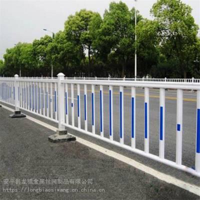 车行道中央隔离栅栏 市政护栏厂家 交通围栏