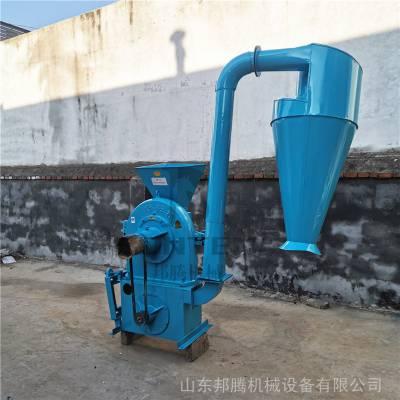 新款家用齿盘粉碎机 贵州药材爪式粉碎机 小型高速谷物粉碎机