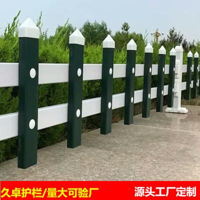 河南商丘久卓pvc塑钢花坛栅栏厂家直销 园林绿化草坪围栏 pvc草坪护栏绿化小栏杆