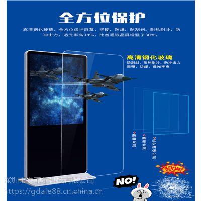 55英寸XF-GG55LLED背光全高清数字标牌液晶立式广告机竖式落地显示器 安卓网络版