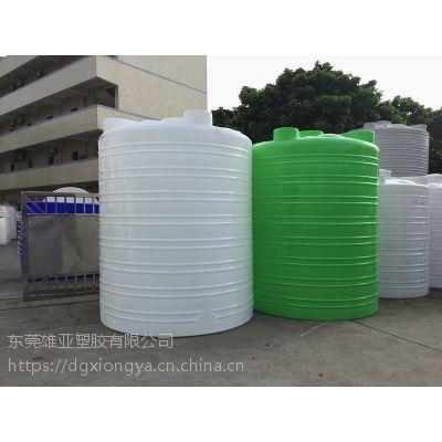 雄亚,污水处理塑料水塔10000L 10T环保塑料桶 大型平底储罐