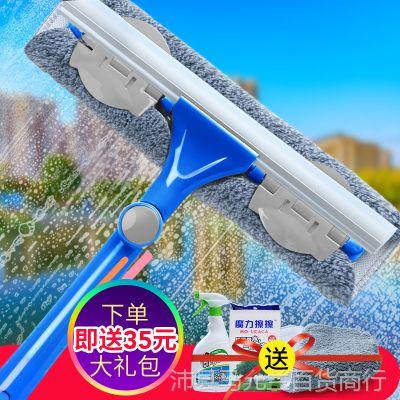 佳帮手擦玻璃神器家用双面高楼清洗器搽窗户伸缩杆刮水器清洁工具