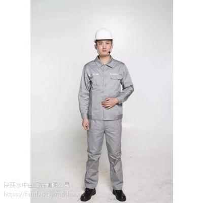 """西安防护工作服""""凡岛奇""""品牌厂家 加工定制防静电套装 多款供选 多色供选"""