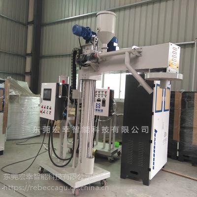 移动出粉式一体机 PCL精炼除气机 铝水除气机 广东厂家