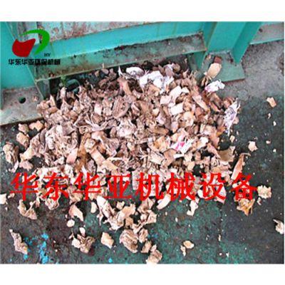 大型纸筒粉碎机 硬纸板撕碎机 打包废纸破碎机厂家