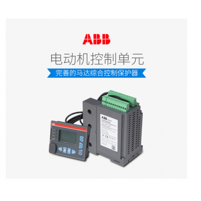 ABB综合保护 M102-M with 240VAC MD21 控制单元 - M10X