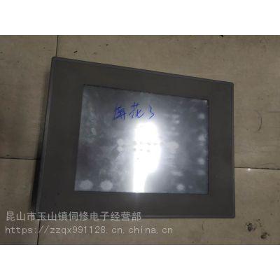 苏州昆仑通态触摸屏维修TPC1162Hii议价没显示 花屏 黑屏 白屏 碎屏