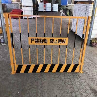 基坑围护栏杆 基坑安全防护栏 2米隔离栏