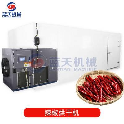 空气能辣椒烘干机 大型箱式红辣椒烘干房 辣椒热泵烘干箱干燥设备