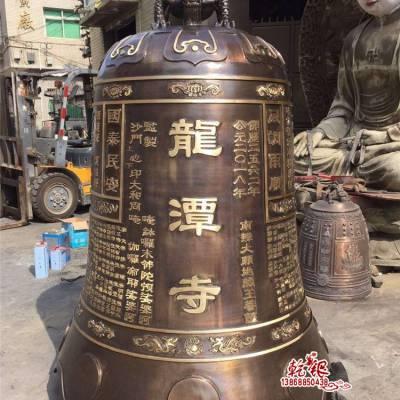 寺庙大钟纯铜钟青铜钟铸铁钟口径0.5米0.6米0.7米0.8米1.0米1.2米1.5米