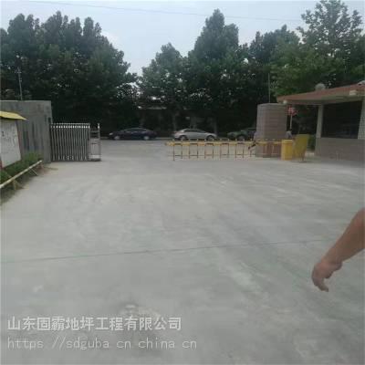 潍坊临朐车间金刚砂服装厂都在用