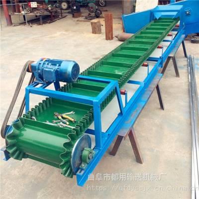 水泥厂装车输送机 定做800宽碎石皮带机 移动式升降输送机qk