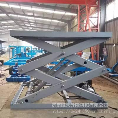 山东厂家直销 固定式升降机 2吨剪叉式升降货梯 厂房液压升降货梯