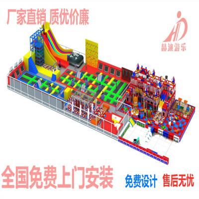 室内蹦床公园/大型蹦床设备/室内蹦床厂家/组合蹦蹦床/成人蹦床