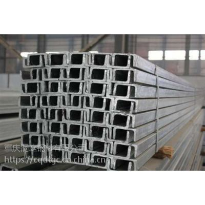 低价供应优质槽钢Q235B规格齐全