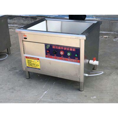超声波水槽洗碗机商用全自动食堂酒店厨房洗碗机