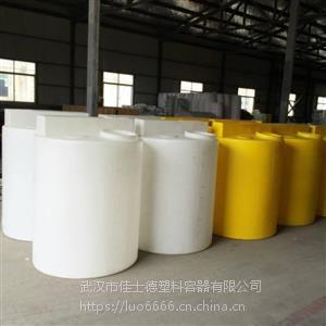 武汉1000L聚乙烯液体搅拌罐单价、1吨塑料液体搅拌罐